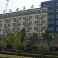 Bandao Business Hotel - Hefei