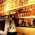 Guangdong Baiyun City Hotel - Guangzhou