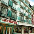 Yangshuo Spring Garden Hotel -- Yangshuo Hotels Booking