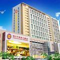 Zhanjiang Zhongtailai Daisi Hotel -- Zhanjiang Hotels Booking
