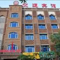 Jiaotong Hotel - Turpan