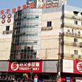 Youju Hotel