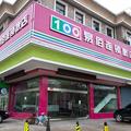 易佰連鎖旅店(寧波高校園區店)