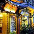 dali caicun putihaiju hotel -- Dali Hotels Booking