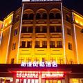 Biway Fashion Hotel - Puyang Huanghe Road