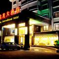 Suzhou Jinlong Hotel -- Suzhou Hotels Booking