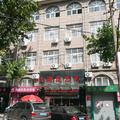 Dahaidoong Hotel - Qingdao