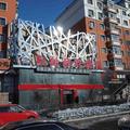 Niaochao Express Hotel Harbin Hongqi Avenue