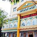 Xingangwan Hotel - Emeishan -- Emeishan Hotels Booking