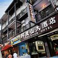 Yangshuo AL Shan Hotel -- Yangshuo Hotels Booking