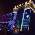 Luoyang Linghang International Hotel -- Luoyang Hotels Booking