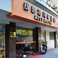Ruisite Motel Changyun - Wenzhou