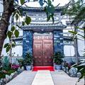 Dali Gucheng Caicunjingfan Inn -- Dali Hotels Booking