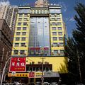 Home Inn Hohhot Zhongshan West Road