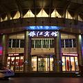 Enjoyor Hotel - Hangzhou