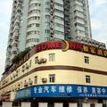 如家快捷酒店(广州天河路体育西地铁站店)