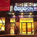 8090 City Hotel - Xiamen
