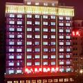 Jiulixiang Business Hotel - Sanya -- Sanya Hotels Booking