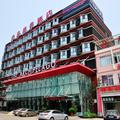 Archipelago Hotel -- Tianjin Hotels Booking