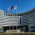 Jianguo Garden Hotel - Beijing