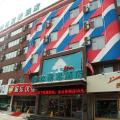 Green Tree Inn (Jilin Shiji Square) -- Jilin Hotels Booking