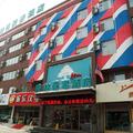 Green Tree Inn (Jilin Shiji Square) -- Jilin Hotels Booking