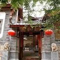 Zen Garden Hotel Wuyi Yard - Lijiang -- Lijiang Hotels Booking