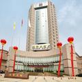 Glory Hotel - Zhengzhou
