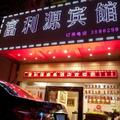 Fuliyuan Hotel - Zhuhai -- Zhuhai Hotels Booking
