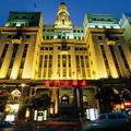 Pacific Hotel - Shanghai