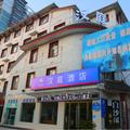 Hanting zhangjiajie purple dance park hotel -- Zhangjiajie Hotels Booking