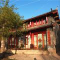 A-Du's Inn Shuhe - Lijiang