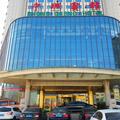 Shanxi Zhongcheng Hotel -- Taiyuan Hotels Booking