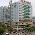 Tianbao Holiday Hotel -- Chengde Hotels Booking