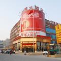 Yu BO Grand Hotel