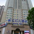 Sapphire Hotel - Lanzhou