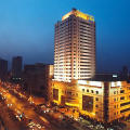 Changchun Maxcourt Hotel -- Changchun Hotels Booking
