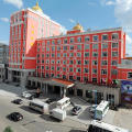 Friendship Hotel - Manzhouli