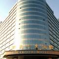 Rebecca Hotel - Xuchang