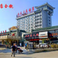 Chengde Hui Long Hotel -- Chengde Hotels Booking