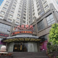 Changsha Qiyuan Hotel -- Changsha Hotels Booking