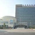 Jin Qiao Business Hotel - Zhengzhou