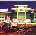 Fun Tin Hotel -- Dongguan Hotels Booking