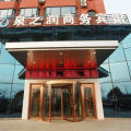 Jinan spring embellish business hotel