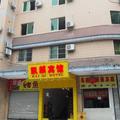 Kaiqi Hotel - Chongqing
