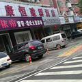 Kangheng Jianqun Hotel - Xiamen