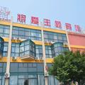 Love Theme Hotel - Nanjing