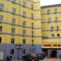 Home Inn Hotel ( Nanjing Dachang Pedestrian Street)