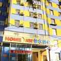 Home Inn Harbin Zhujiang Road Jianbei Street