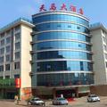 Changsha Tianma Hotel